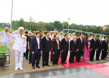 Đoàn Đảng, Nhà nước quý IV 2016